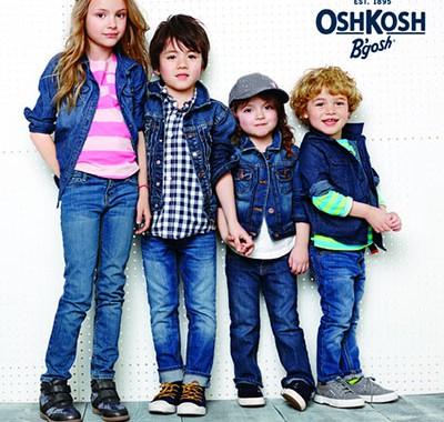 us-oshkosh
